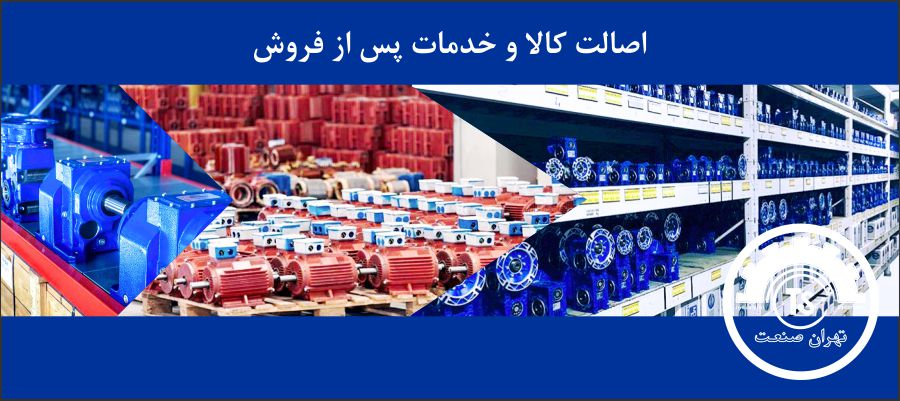 tehran-sanat -banner-004