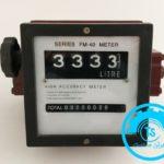 Liter-meter004_tehransanat