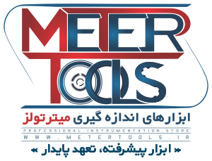 metertools logo